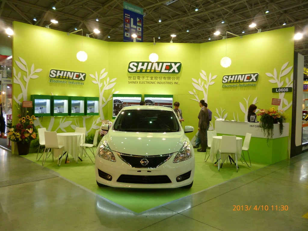 2013 Taipei International Automobile Electronics Show